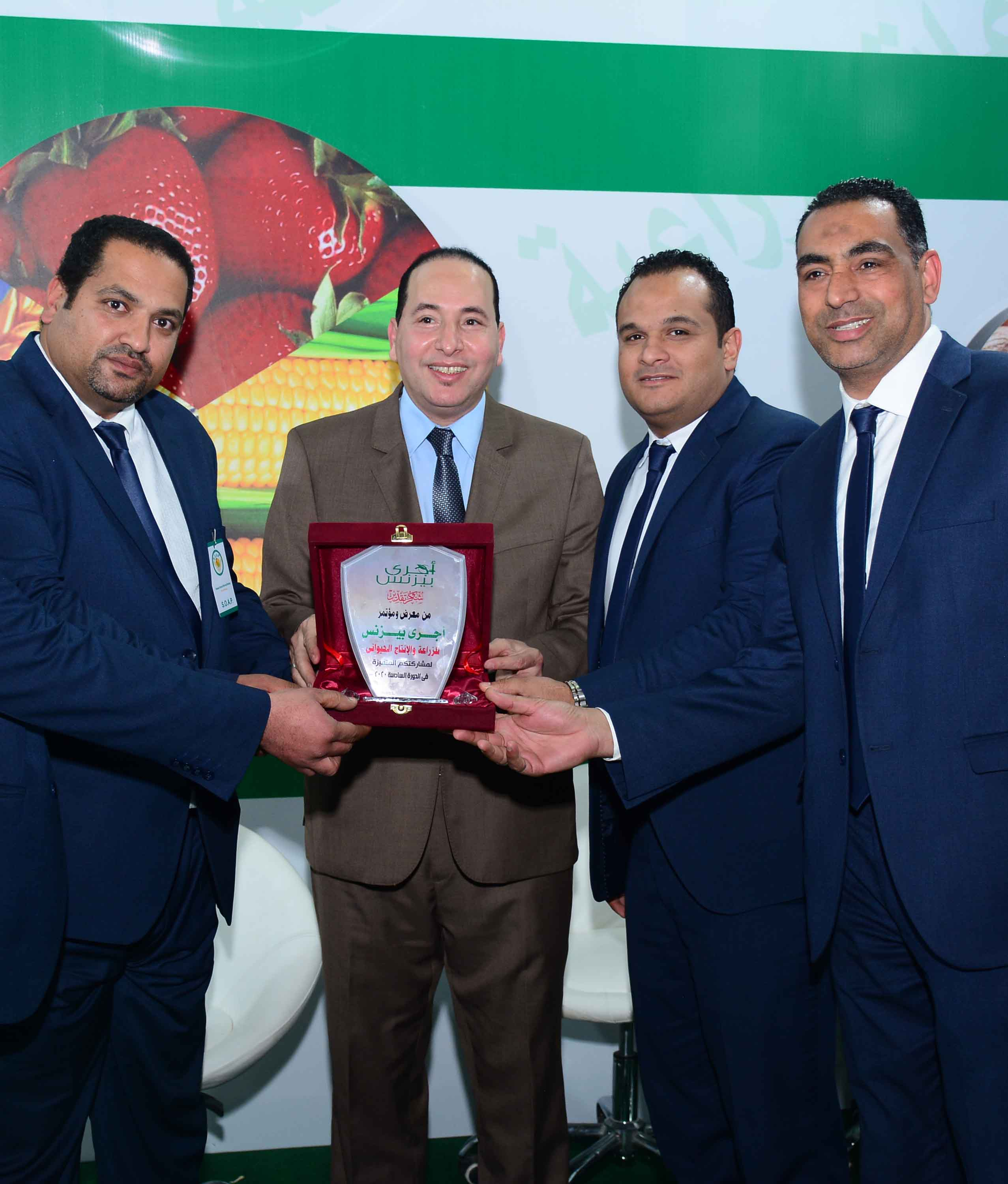 Sixth of October for agricultural projects