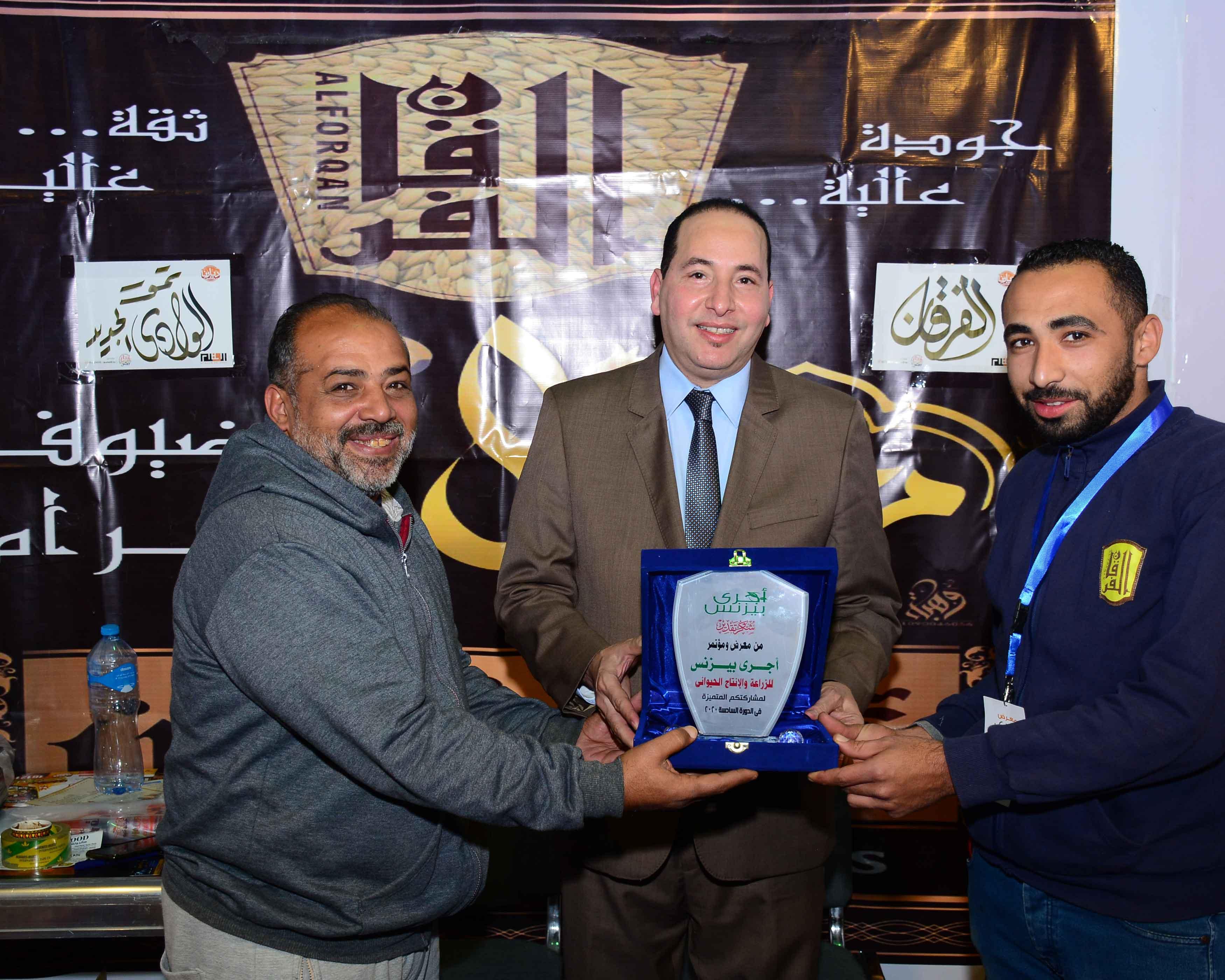 Al-Furqan Dates Company