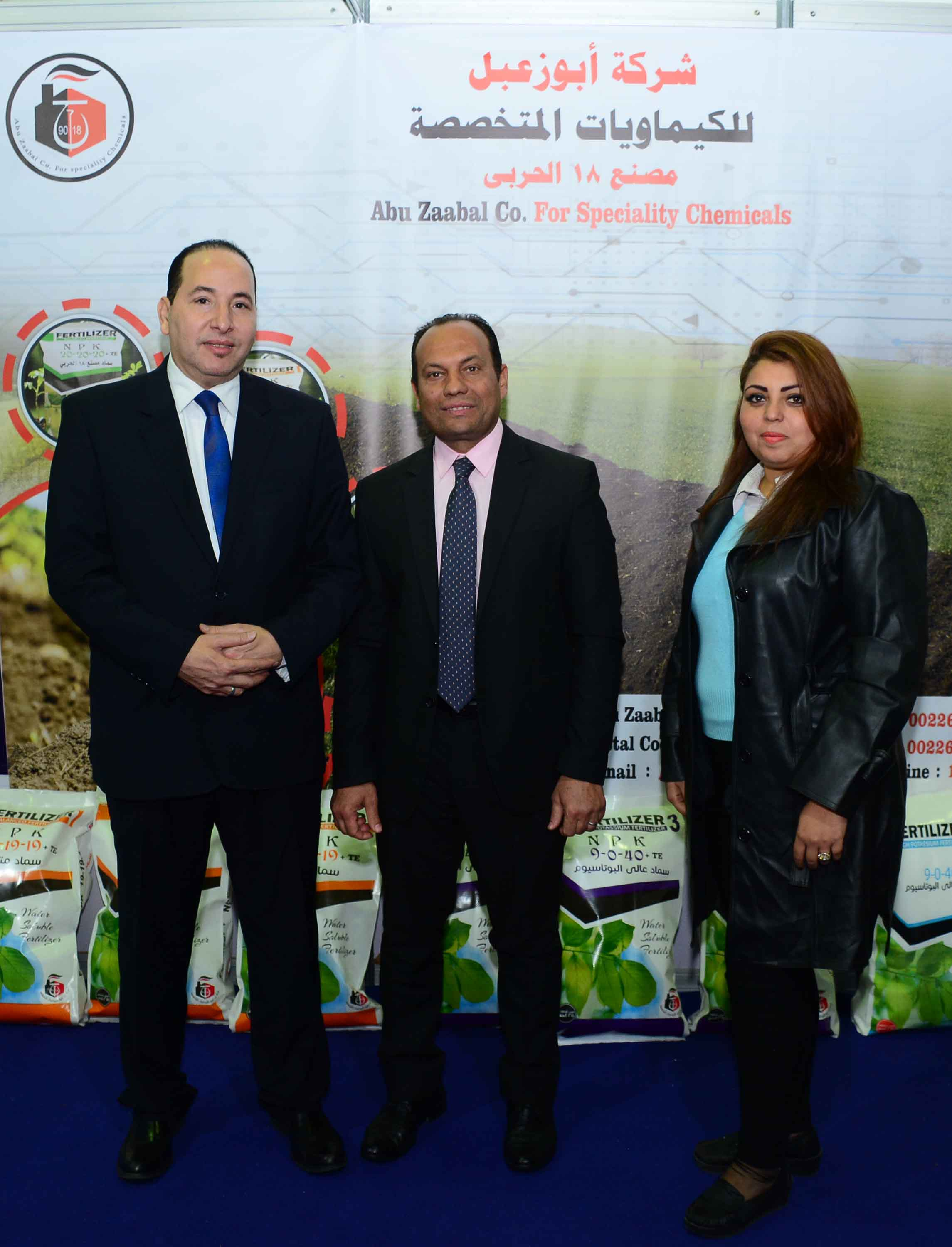 ABU ZAABAL CO. FOR SPECIALITY CHEMICALS