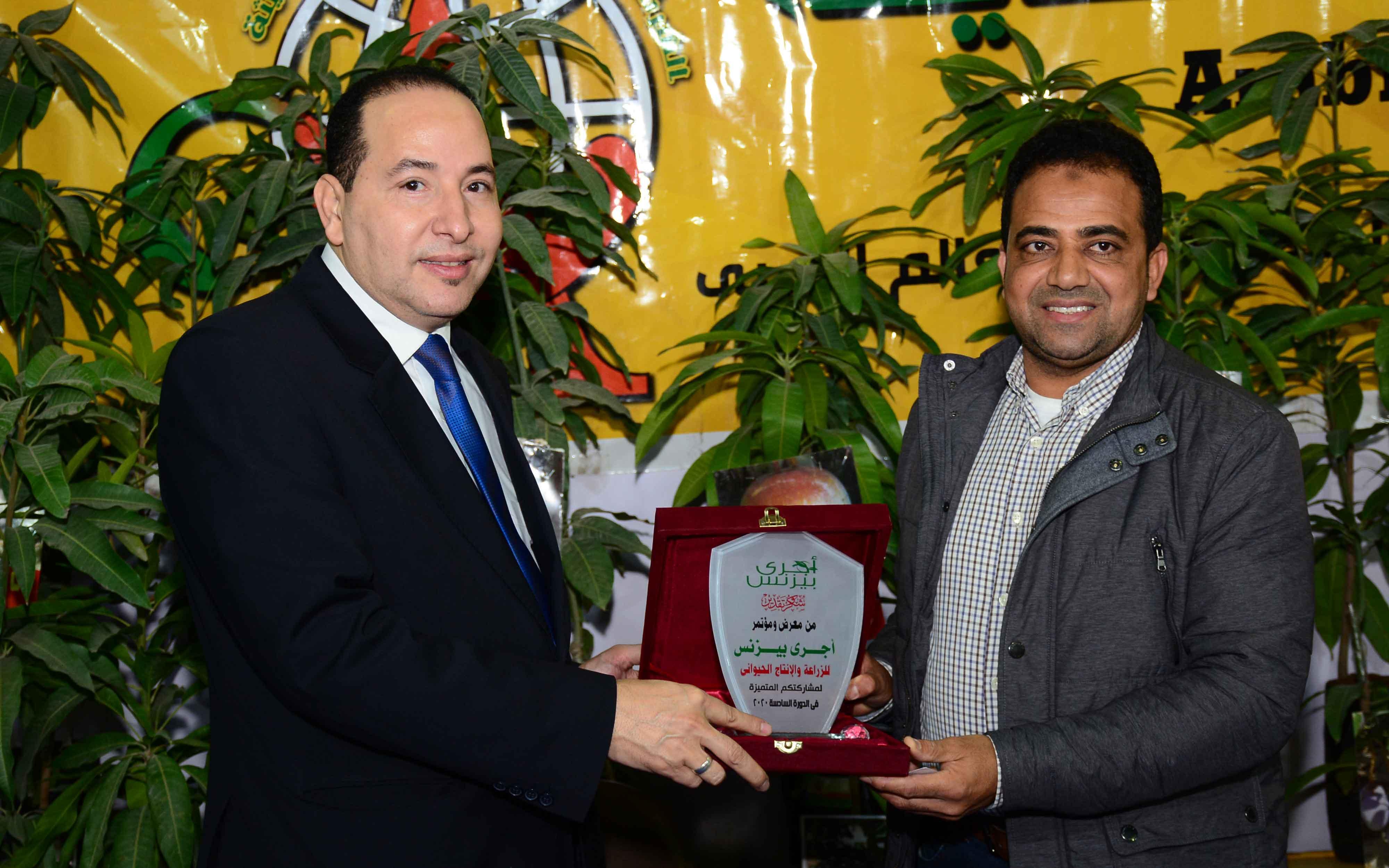 الشركة العربية لخدمة الزراعة الحديثة