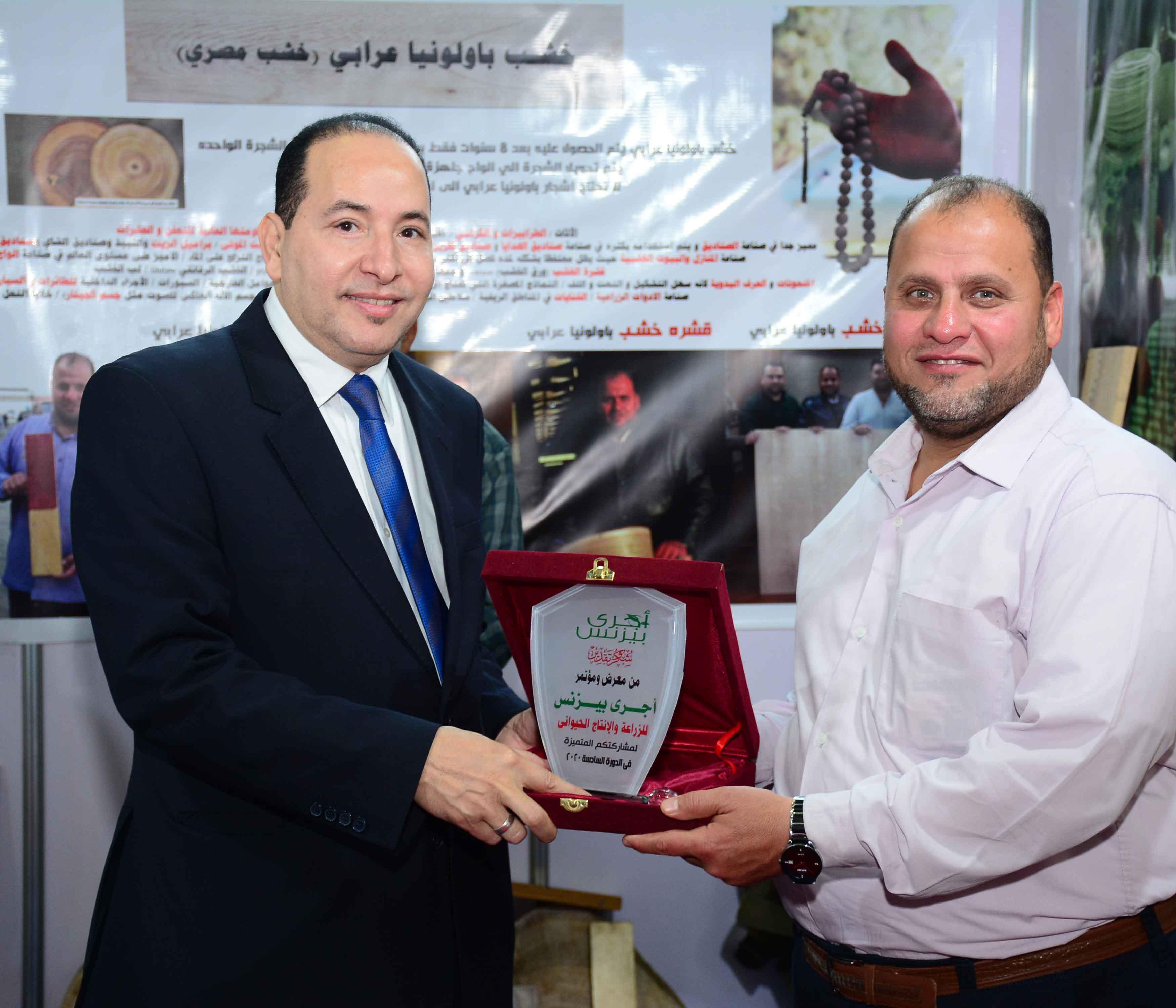 الجمعية المصرية للأشجار الخشبية وحماية البيئة (جمعية بولونيا المصرية)