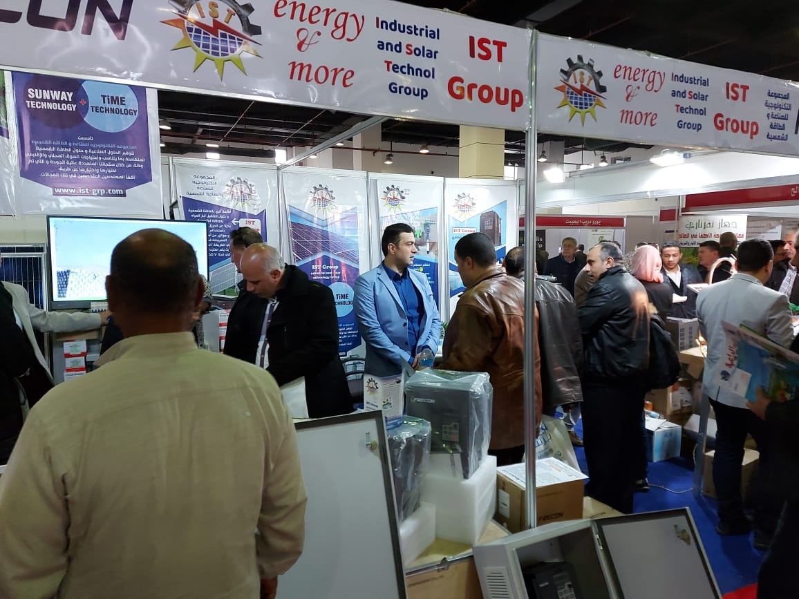 مجموعة IST (مجموعة التكنولوجيا الصناعية والطاقة الشمسية)