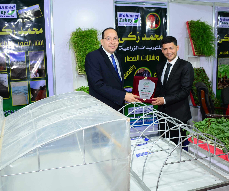 شركة محمد زكى للتوريدات الزراعية